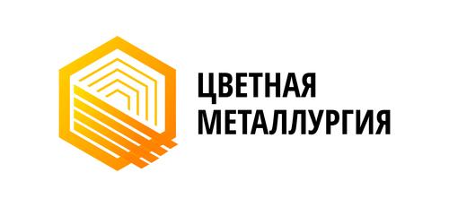 Цветная Металлургия в Иркутске