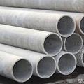 Асбестоцементные трубы 150 мм в Ярославле - сравнить цены и купить у 7 поставщиков